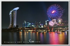 Marina bay Sands (fiftymm99) Tags: show park bridge reflection building skyline river one hotel boat nikon singapore day fireworks rehearsal parade celebration national land ndp cbd fullerton merlion performances ntuc chartered d300 uob maybank 2011 captial stnadard fiftymm99 gettyimagessingaporeq2
