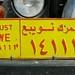 ... placa egípcia!!