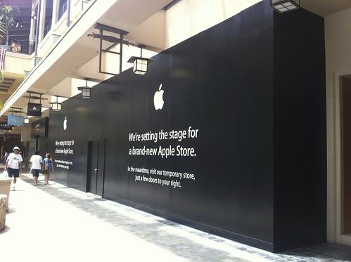 Apple Store Ala Moana