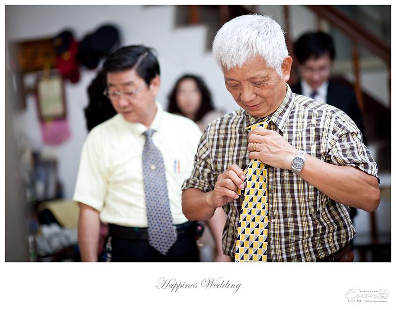 [婚禮攝影]致仲與秀騏 文定之喜_0026