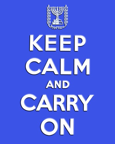 Keep Calm and Carry On Israel