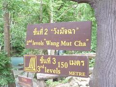 Bangkok (248)