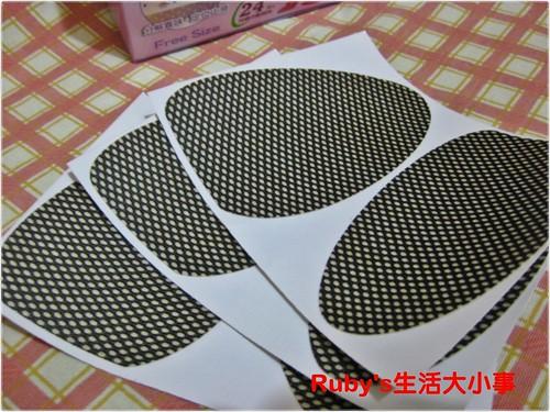 sNug 清爽鞋墊貼 (3)