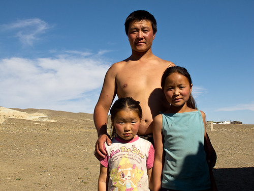 Guanz family