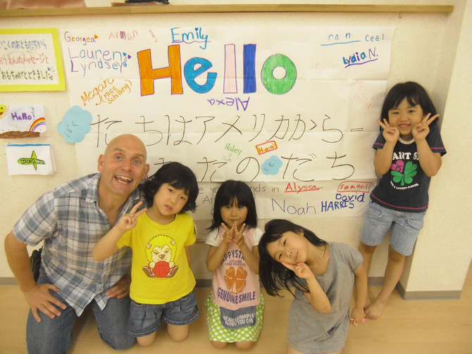 message to Tohoku kinder kids