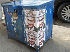 Bernie Madoff (UrbanphotoZ) Tags: nyc newyorkcity blue ny newyork monster manhattan makeup storage container upperwestside munster newyorkmagazine madoff berniemadoff