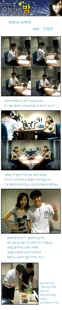"Kim Hyun Joong on SBS Power FM with Jung Sun Hee ""A Night Like Today"" [110718]"