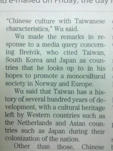 吳先生表示,台灣創造了【有台灣特色的中國文化】