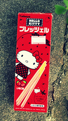 "Hello Kitty Strawberry Pretzel ""Pocky"" Box (Moon Memento    ) Tags: japan asian japanese strawberry box hellokitty sanrio collection collections pocky pretzel 2011 kabaya  hellokittypocky strawberrypocky  hellokittysnacks hellokittybox hellokittypackaging hellokittystrawberry dippedpretzel sanriopocky sanriosnacks sanriobox sanriopackaging"