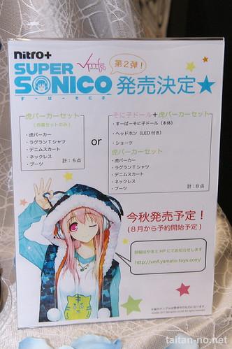 WonderFestival2011[Summer]-DSC_6638