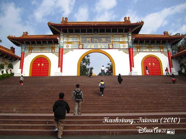 Fo Guang Shan 05