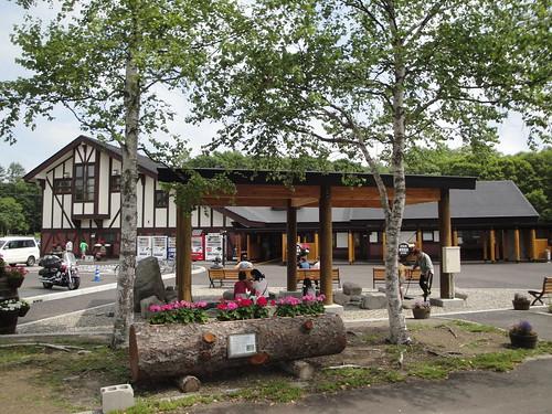 道の駅摩周温泉