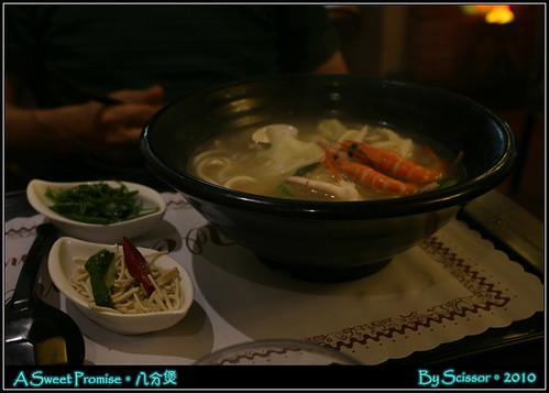 海鮮烏龍湯麵套餐