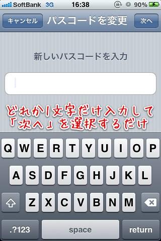iPhone小技_11