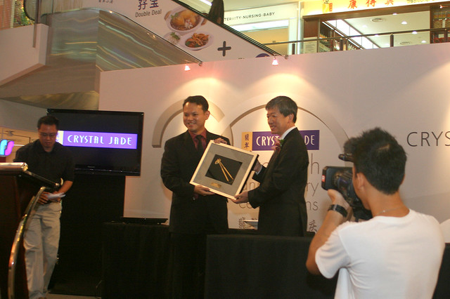 Guest of honour Mr Zaqy Mohamad, MP for Chua Chu Kang officiated at the Crystal Jade Carnival