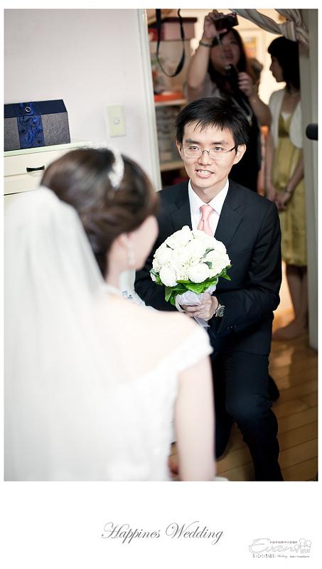 [婚禮紀錄]祥豐&京樺婚禮全紀錄_082