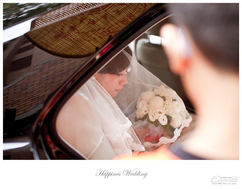 [婚禮紀錄]祥豐&京樺婚禮全紀錄_114