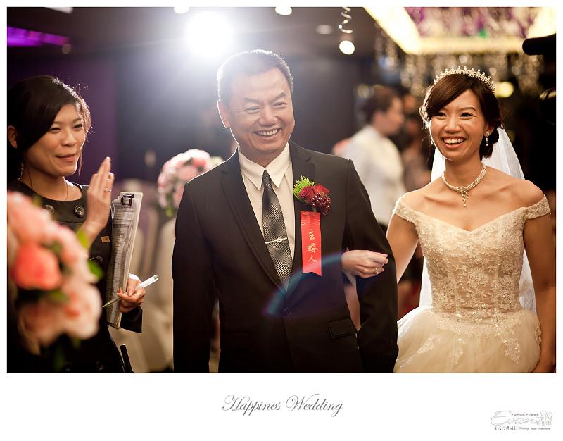 [婚禮紀錄]祥豐&京樺婚禮全紀錄_148