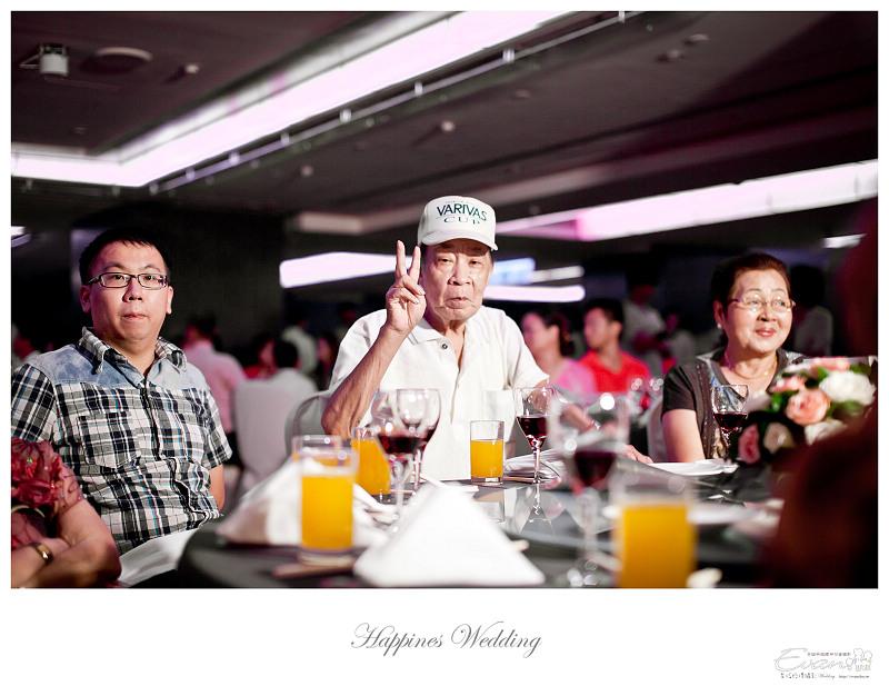[婚禮紀錄]祥豐&京樺婚禮全紀錄_173