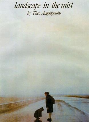 霧中風景(Landscape in the Mist, 1988)