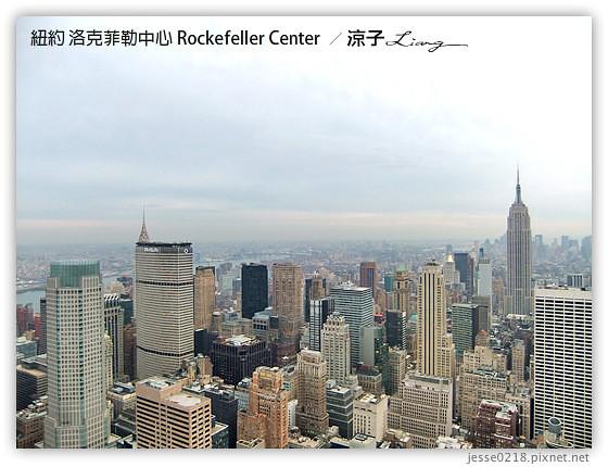 紐約 洛克菲勒中心 Rockefeller Center  4