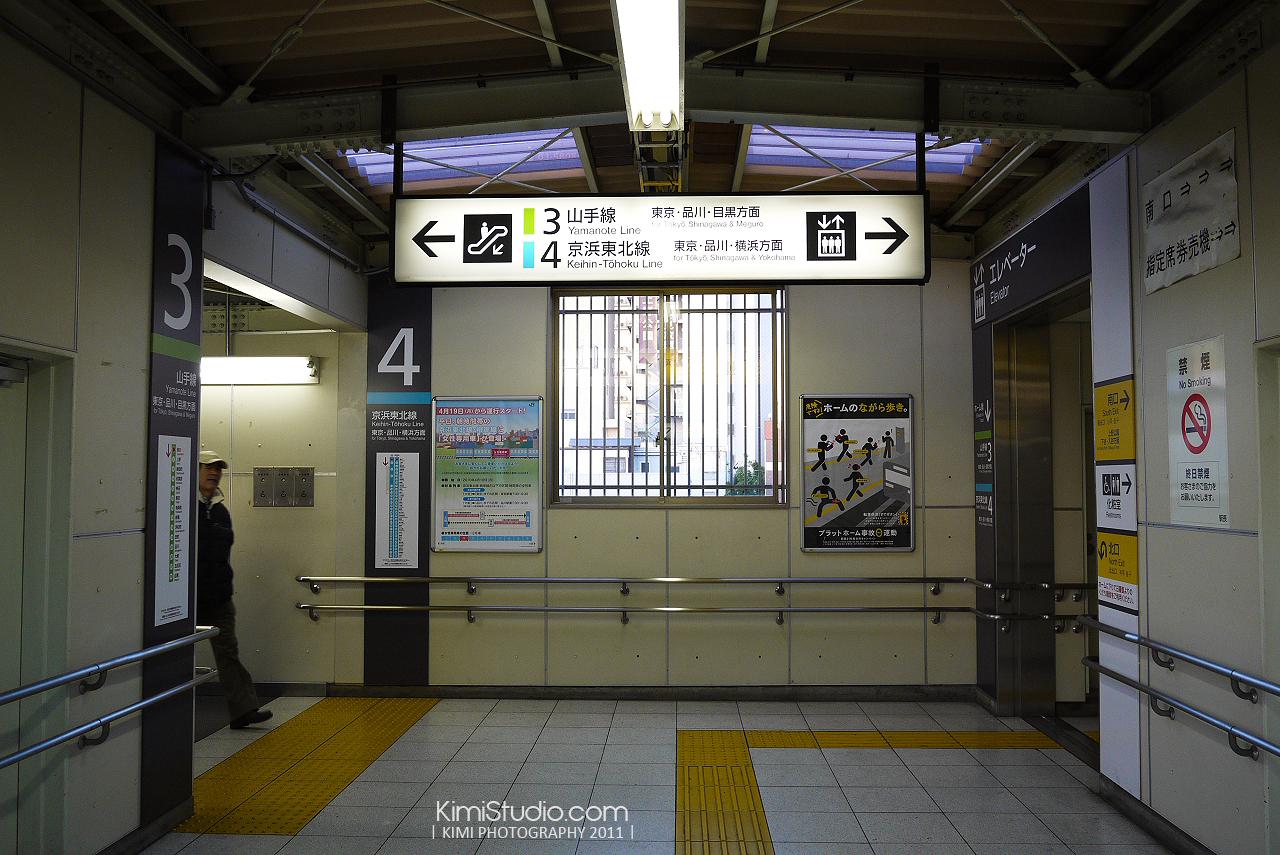 2011年 311 日本行-220