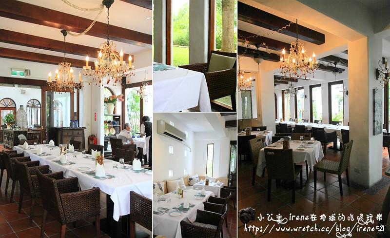 泓品棕櫚泉餐廳