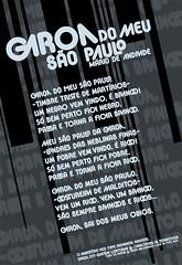 Garoa do meu So Paulo (Diego Maldonado - www.diegomaldonado.com.br) Tags: poster de diego tony font type marco rounded bold tipografia maldonado