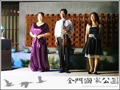 2011-金門花園「夏至關燈」音樂會-05.jpg