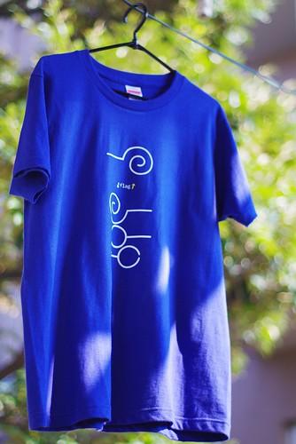 愛してやまないあの金具 : [軒わらびTシャツ]作りました。