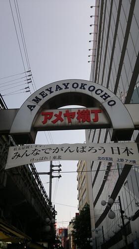 09072011659