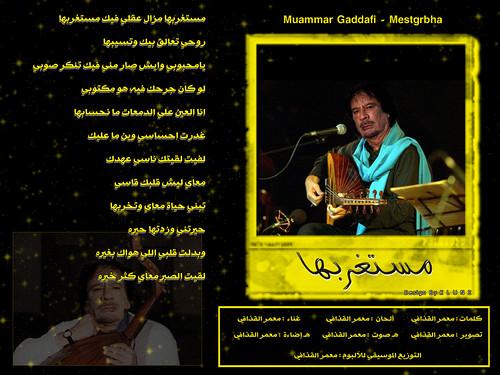 Ghadafi Mstgrbha