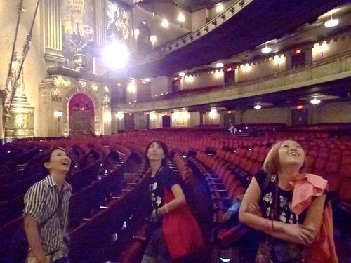 New York City, NY: Beacon Theatre