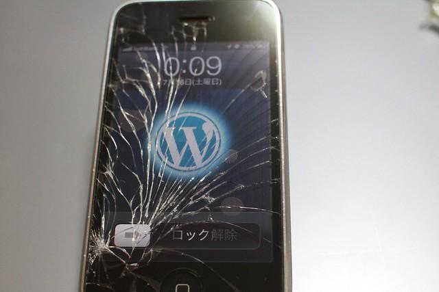 割れたiPhoneパネル