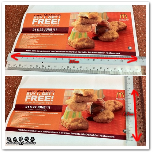 Wrong measurement for McDonald's BUY 1 FREE 1 Chicken McNuggets Promotion
