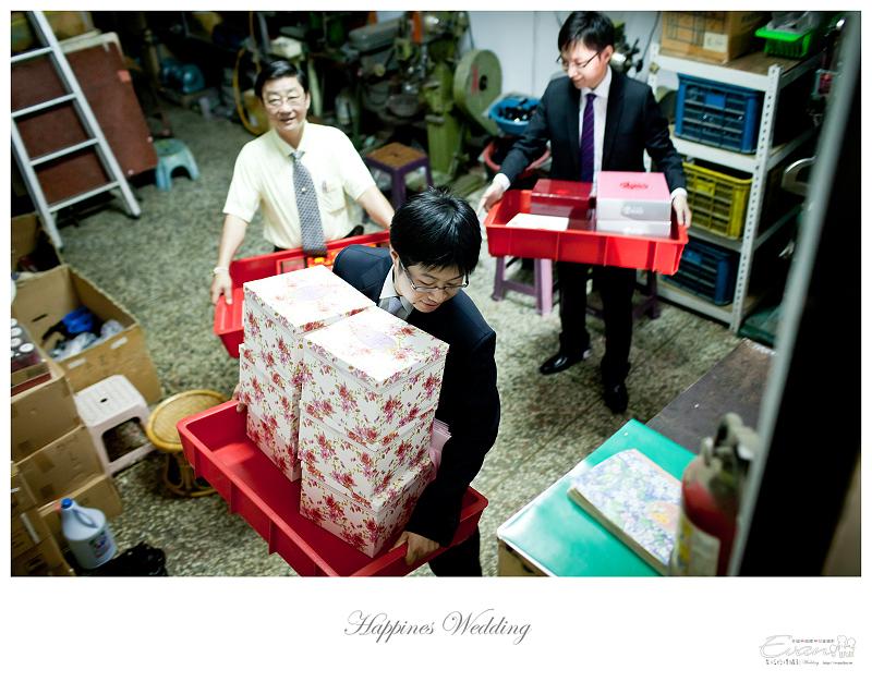[婚禮攝影]致仲與秀騏 文定之喜_0043