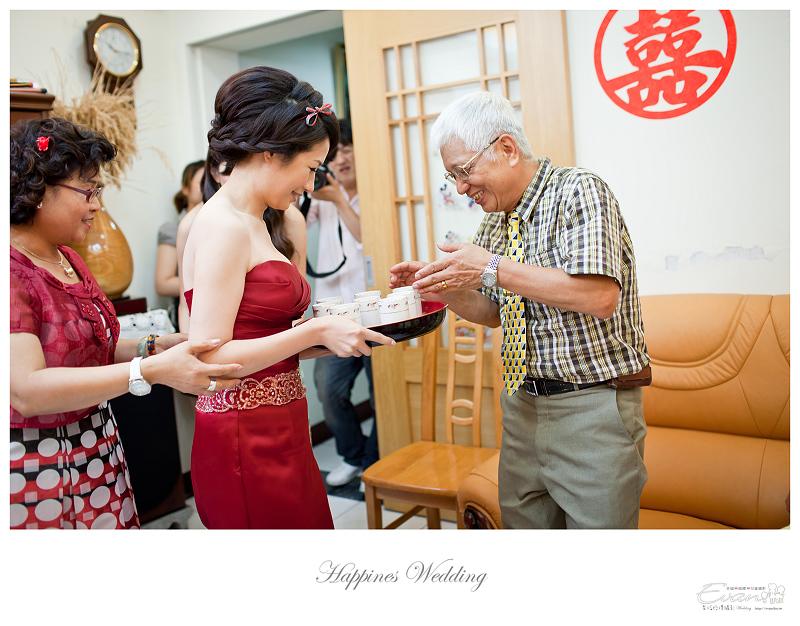 [婚禮攝影]致仲與秀騏 文定之喜_0058