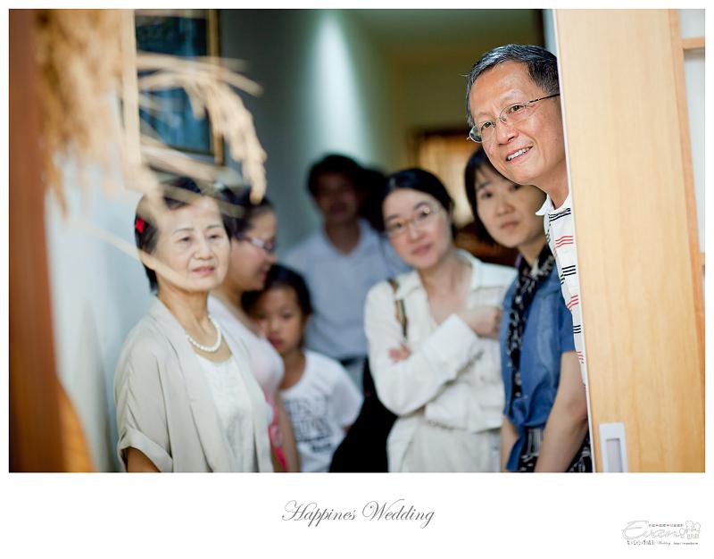 [婚禮攝影]致仲與秀騏 文定之喜_0075
