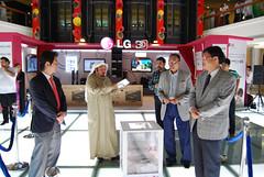 RSM_16 (LG Saudi -   ) Tags:    cinema3d redseamall