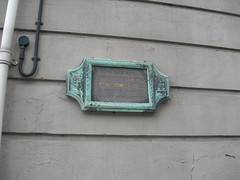 Photo of Philip James Bailey grey plaque