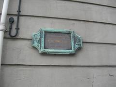 Photo of Philip James Bailey grey plaque