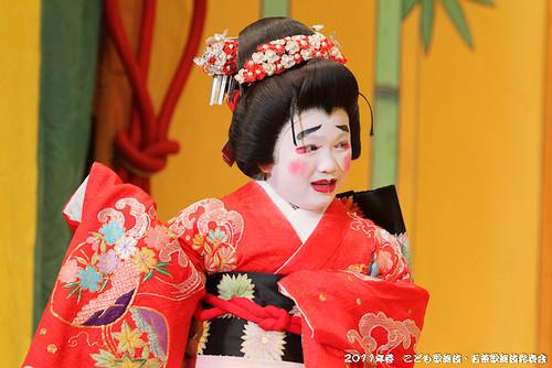 Flickr photos tagged 歌舞伎舞...