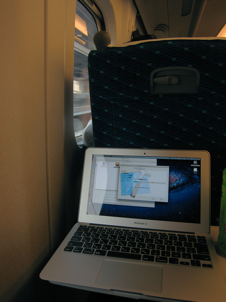 Today 2: set up New MacBook Air (mid 2011) in Shinkansen super express