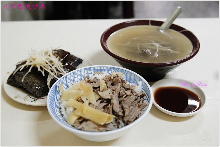 七賢路鴨肉飯 (2).JPG
