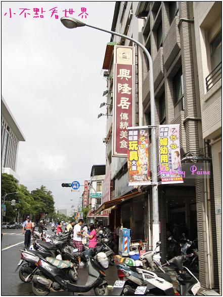 興隆居 (2).JPG