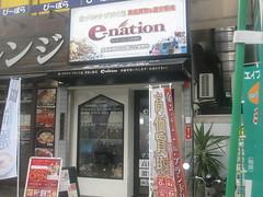 外観@e-nation(江古田)