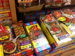 大阪土産売り場の写真