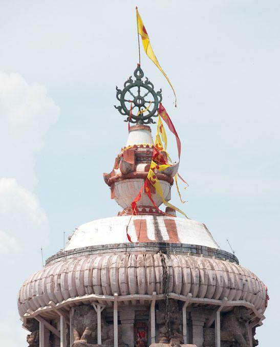 Nilachakra Darshan
