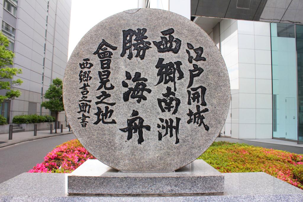 TamachiHamamatsucho Walking Guide (1)