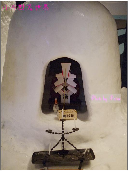 雪窟博物館-12.jpg